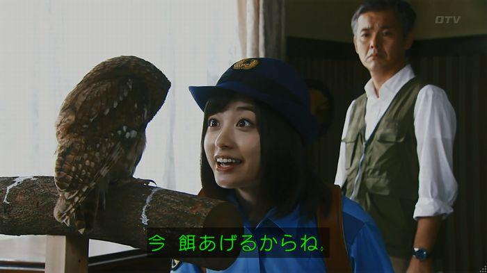警視庁いきもの係 8話のキャプ221