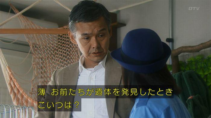 いきもの係 5話のキャプ243