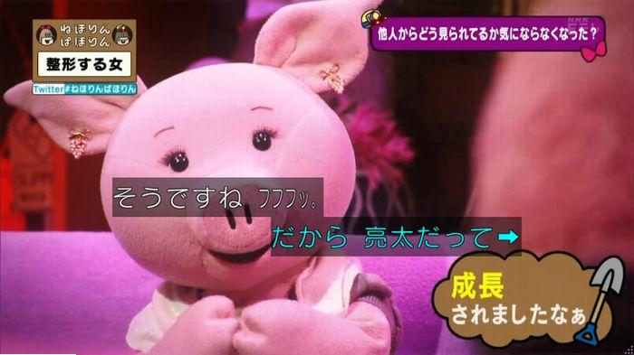ねほりんぱほりんのキャプ394