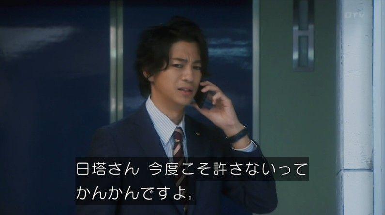 いきもの係 4話のキャプ463