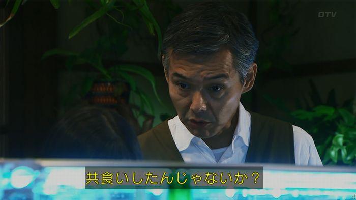 7話のキャプ312
