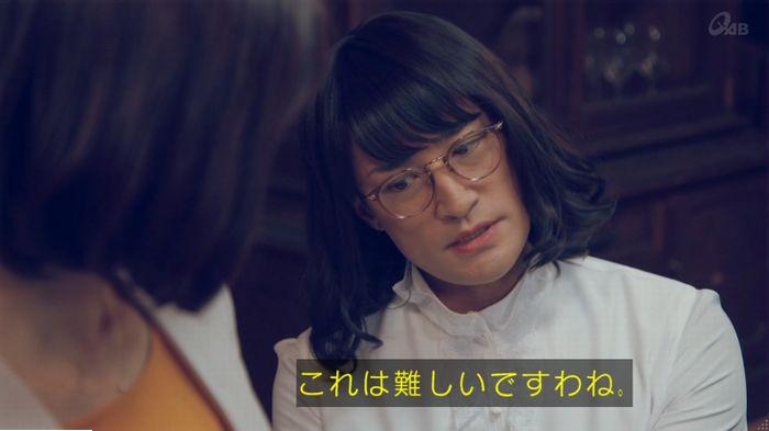 家政婦のミタゾノ 5話のキャプ344