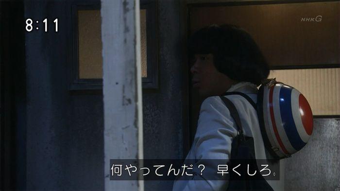 ひよっこ 77話のキャプ144
