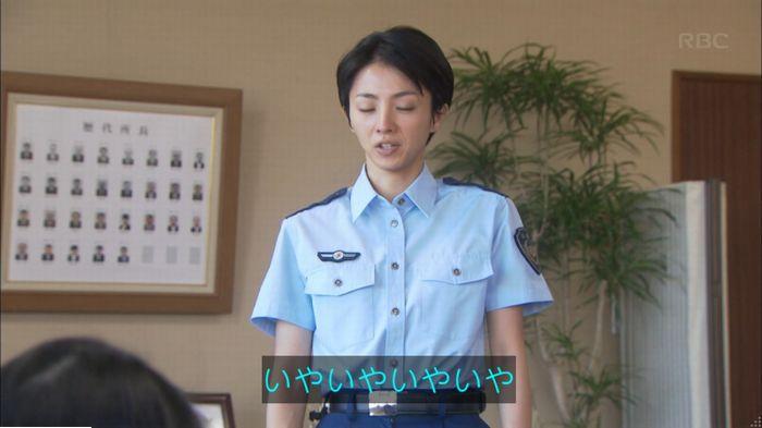監獄のお姫さま 9話のキャプ103