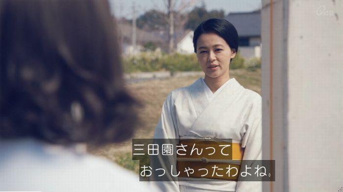 家政婦のミタゾノ 7話のキャプ559