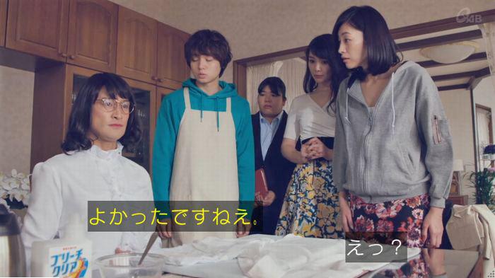 家政婦のミタゾノ 2話のキャプ177