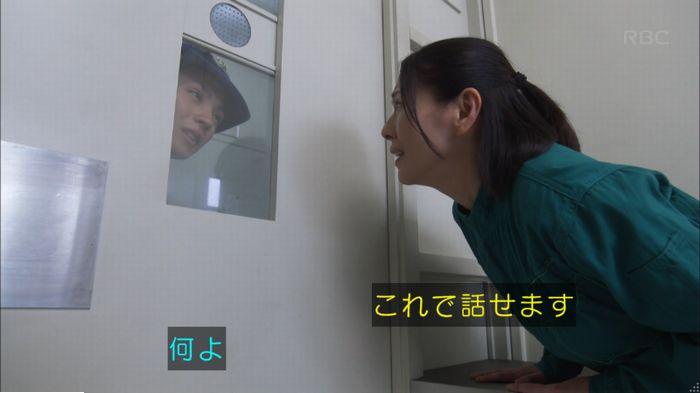 監獄のお姫さま 4話のキャプ187