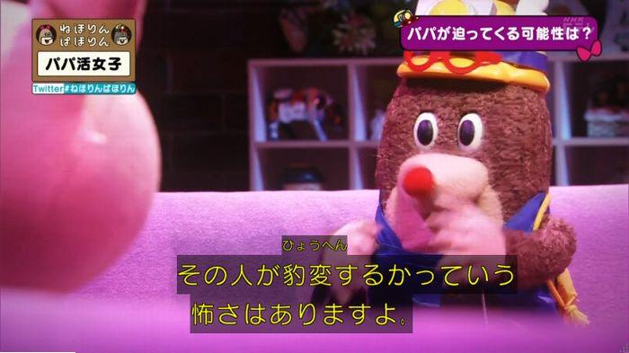 ねほりんぱほりんのキャプ393