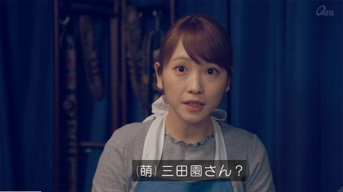 家政婦のミタゾノ 5話のキャプ316