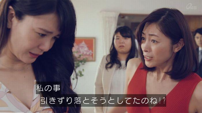 家政婦のミタゾノ 2話のキャプ694
