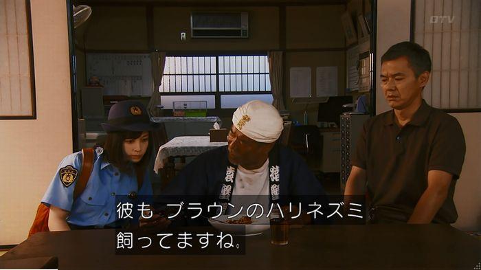 警視庁いきもの係 9話のキャプ274