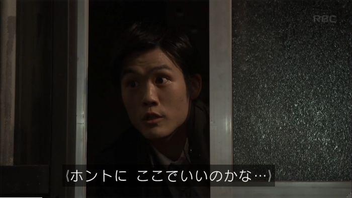 監獄のお姫さま 8話のキャプ465