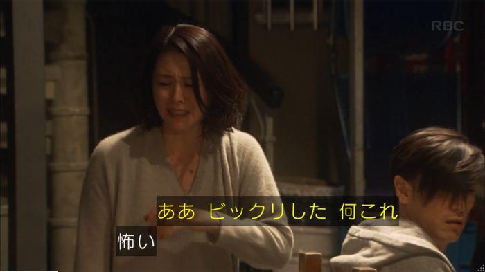監獄のお姫さま 7話のキャプ63