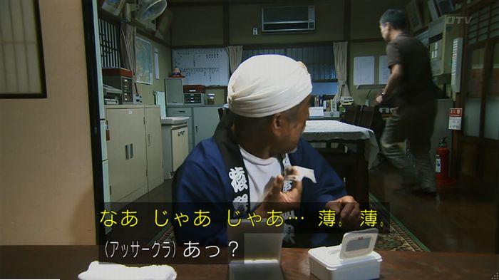 警視庁いきもの係 9話のキャプ387