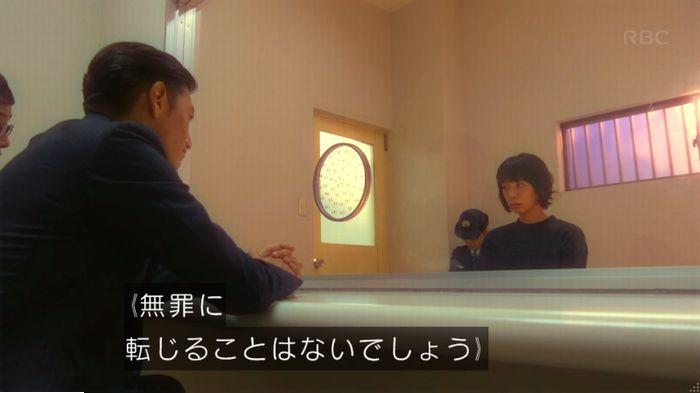 監獄のお姫さま 3話のキャプ624
