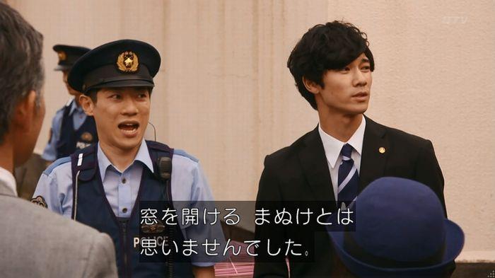 警視庁いきもの係 8話のキャプ580