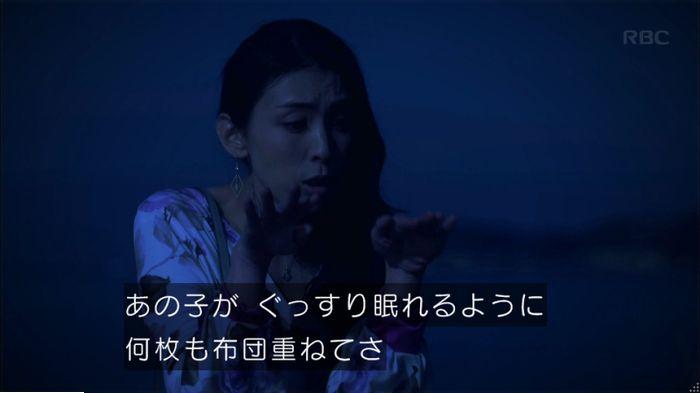 監獄のお姫さま 9話のキャプ661