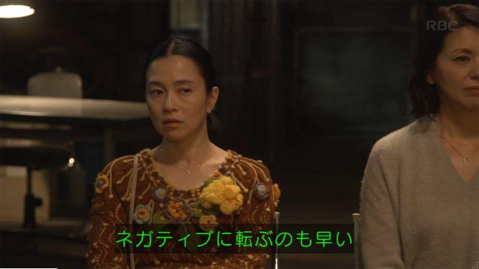 監獄のお姫さま 3話のキャプ363