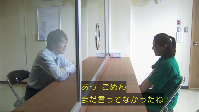 監獄のお姫さま 7話のキャプ270