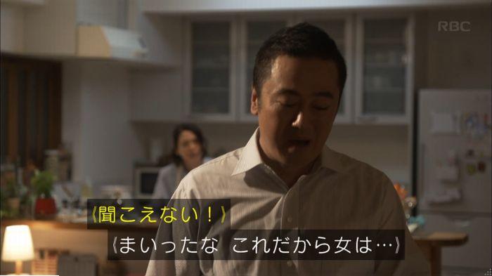 監獄のお姫さま 4話のキャプ66