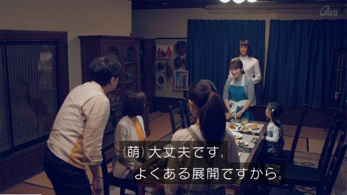 家政婦のミタゾノ 5話のキャプ341