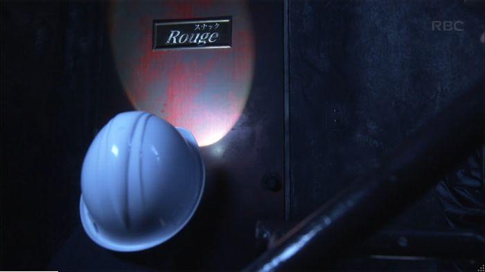 アンナチュラル8話のキャプ700