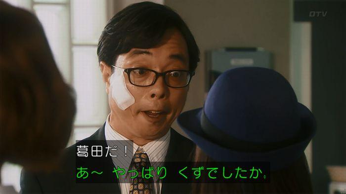 いきもの係 5話のキャプ341