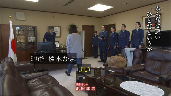 監獄のお姫さま 8話のキャプ714
