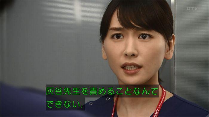 コード・ブルー7話のキャプ464