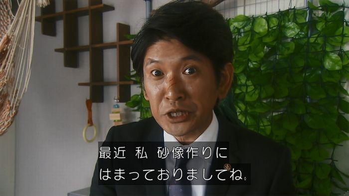 いきもの係 5話のキャプ298