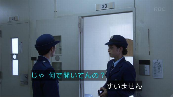 監獄のお姫さま 3話のキャプ251