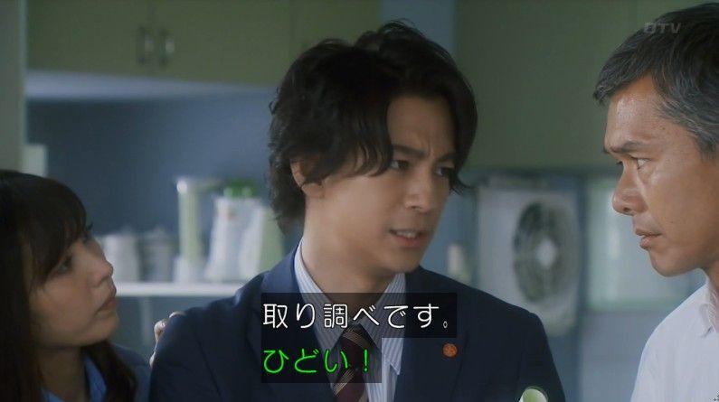 いきもの係 4話のキャプ166