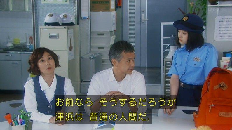 いきもの係 4話のキャプ529