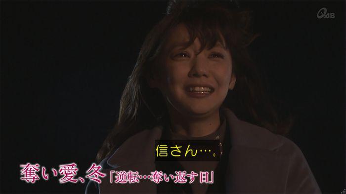 奪い愛 5話のキャプ764