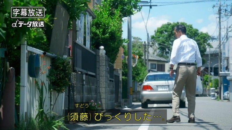 いきもの係 4話のキャプ3