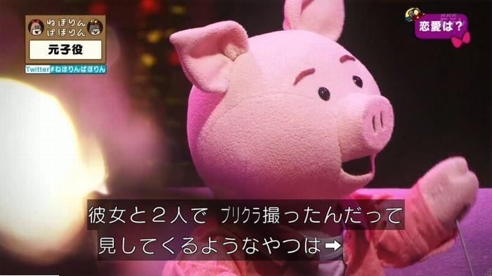 ねほりん元子役のキャプ275