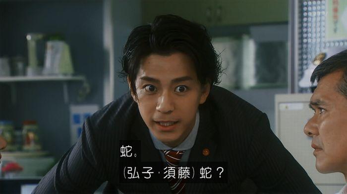 いきもの係 2話のキャプ853