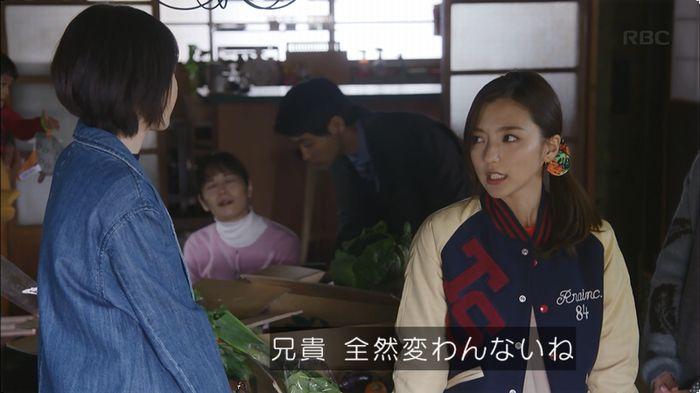 逃げ恥 8話のキャプ344