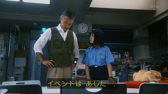 警視庁いきもの係 最終話のキャプ430
