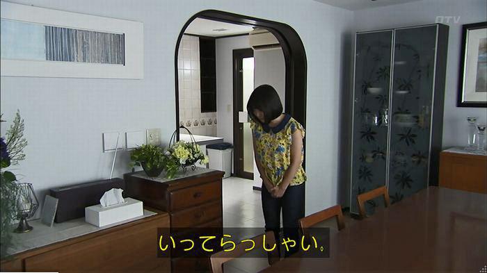 ウツボカズラの夢7話のキャプ368