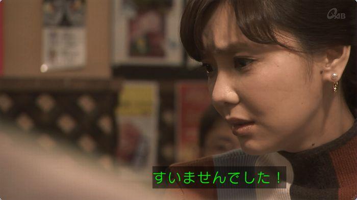 奪い愛 3話のキャプ464