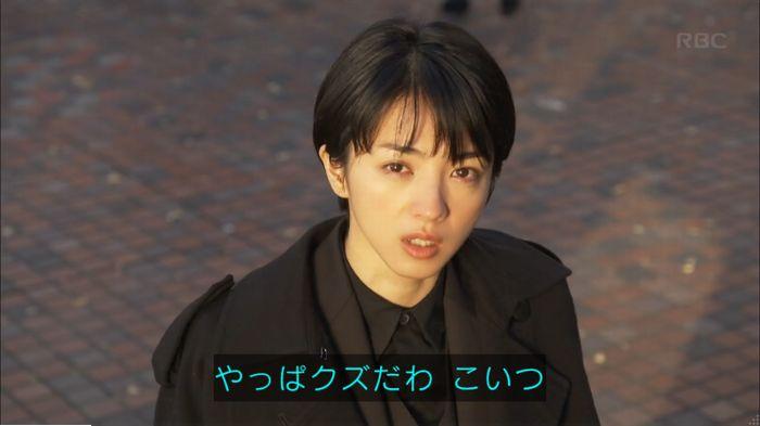 監獄のお姫さま 最終話のキャプ131