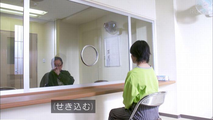監獄のお姫さま 4話のキャプ615