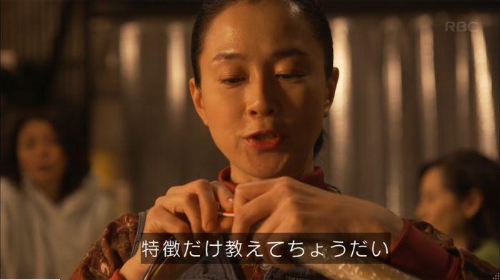 監獄のお姫さま 9話のキャプ459