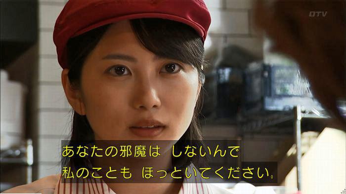 ウツボカズラの夢6話のキャプ203