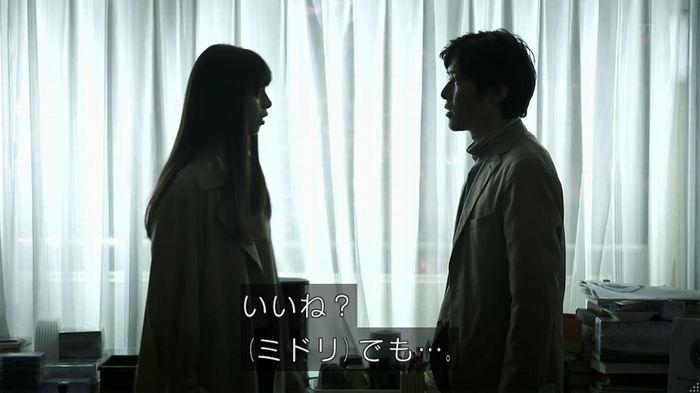 世にも奇妙な物語 夢男のキャプ224