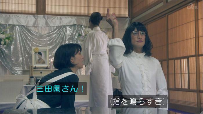 家政夫のミタゾノ4話のキャプ519