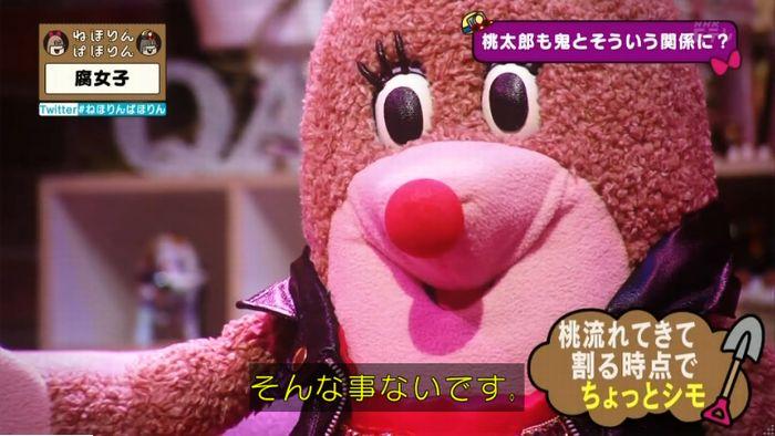 ねほりん腐女子回のキャプ218