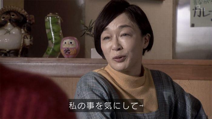 奪い愛 5話のキャプ689