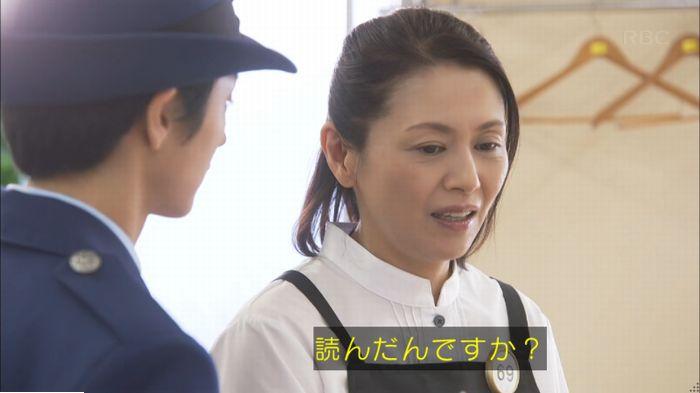 監獄のお姫さま 8話のキャプ161